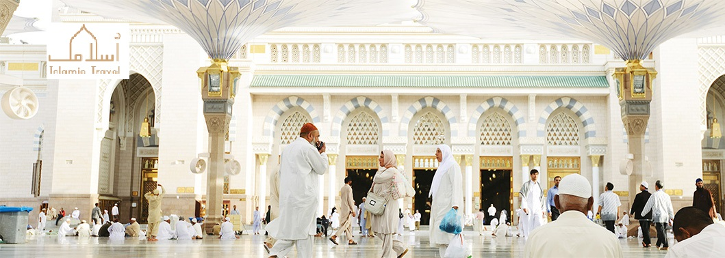 Best Hajj package service provider in UK
