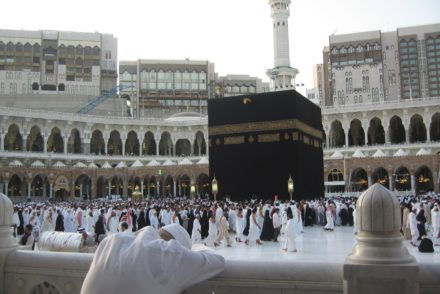 How to perform Umrah TAWAF