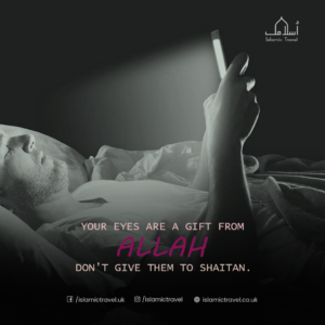 Eyes are a Gift from ALLAH