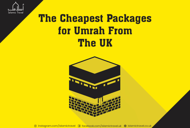 Cheapest Packages for Umrah
