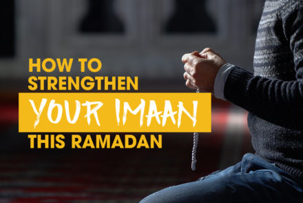 How to Strengthen your Imaan this Ramadan